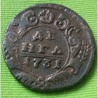 Деньга 1731 года.