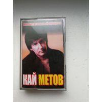 """Аудиокассета Кай Метов """"Воспитательный Процесс"""""""