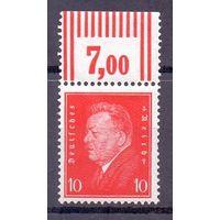 Германия Стандарт (Эберт) 10 пф (**) 1928 г