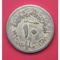 74-20 Египет, 10 миллим 1960 г.