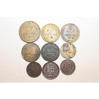 Монеты 9 штук, СССР и РИ.