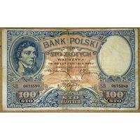 100 марок 1919г. -оч. редкая-