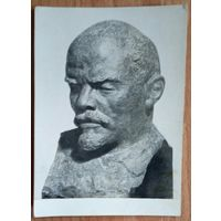 Открытка ,,Ленин,,