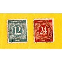 Германия-Союзническая оккупационная зона-1946- Марки- Ценность