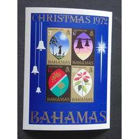 Багамы 1972 г. Рождество.
