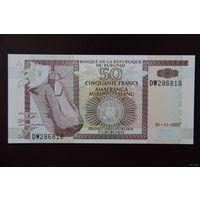 Бурунди 50 франков 2007 UNC