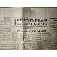 Литературная газета. 29 января 1953 г.