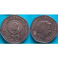 Гернси 20 пенсов. 2009г.