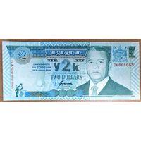 2 доллара 2000 года - Фиджи - UNC