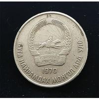 20 мунгу ( менге ) 1970 Монголия #01