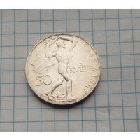 Чехословакия  50 крон 1948г. Юбилейная. Серебро 0,500.
