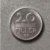 Венгрия 20 филлеров 1982 г.