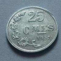 25 сентим, Люксембург 1957 г.