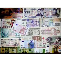 Китай 20 банкнот UNC