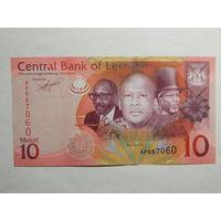 Лесото 10 малоти 2010г UNC