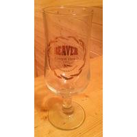 """Пивной бокал  под пиво """"Beaver""""."""