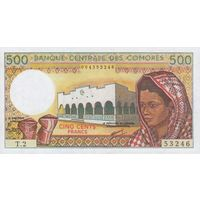 [КОПИЯ] Коморские о-ва 500 франков 1986 г.