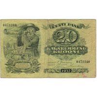 Эстония 20 крон 1932 года.