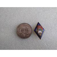 Медаль и ромб