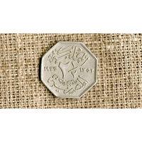 Египет 2,5   2 1/2  миллима 1933 ///(ON)