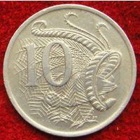7276:  10 центов 1976 Австралия