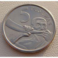 """Гана. 5 песев 2007 год  KM#38  """"Диджериду-музыкальный духовой инструмент"""""""