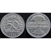 YS: Германия, Веймарская республика, 50 пфеннигов 1922D, KM# 27 (2)