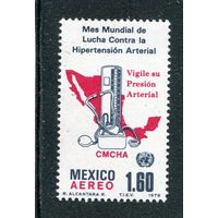 Мексика. Соблюдай артериальное давление