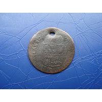 Монета старой Германии   5(29)