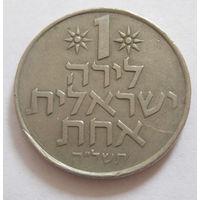 Израиль 1 лира 1975