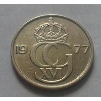 50 эре, Швеция 1977 г.
