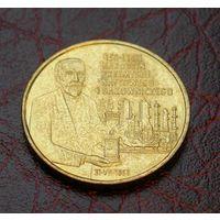 2 злотых 2003 Польша 150-летие нефтяной и газовой промышленности (150-lecie narodzin przemyslu naftowego i gazowniczego)