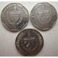 Куба 5 сентаво 1996, 1998, 2000 гг. Цена за 1 шт. (g)