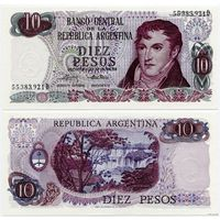 Аргентина. 10 песо (образца 1973-76 года, P295, подпись 2, UNC)