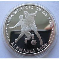 Парагвай 1 гуарани 2003 Чемпионат мира по футболу 2006 - серебро 0,925