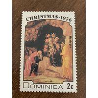 Доминика 1976. Рождество. Марка из серии