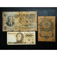 5 банкнот одним лотом.