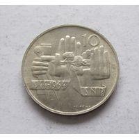 Чехословакия 10 крон 1964 20 лет словацкому восстанию - серебро