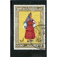Алжир. Национальные костюмы