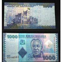 Банкноты мира. Танзания, 1000 шилингов