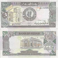 Судан 100 фунтов образца 1989 года UNC p44b