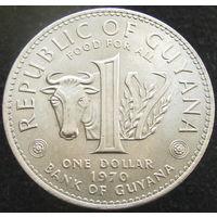 Гайана 1 доллар 1970 ФАО (2-314)