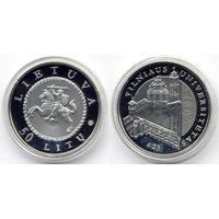 50 литов 2004, 425 лет Университету Вильнюса, Литва, серебро
