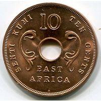 ВОСТОЧНАЯ АФРИКА - 10 ЦЕНТОВ 1964 H