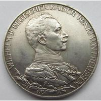 3 марки 1913 А Пруссия