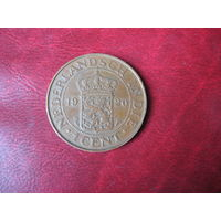 1 цент 1920 год Нидерландская (Голландская) Индия (СОСТОЯНИЕ!!!)