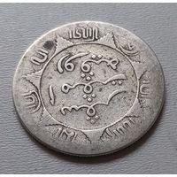 Голландская Ост Индия 1/4 гульдена 1885 г.