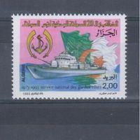 [2015] Алжир 1993. Военно-морской флот.Корабль.