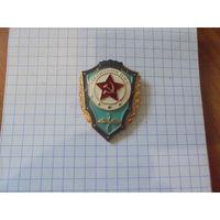 """Значок """" Отличник ВВС"""" алюминий"""