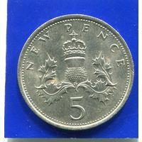 Великобритания 5 пенсов 1971